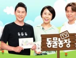 """""""유럽인들 사재기하듯""""…TV동물농장, 코로나 희화화 자막 사과"""