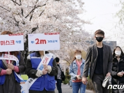 [사진] 벚꽃길 거리두기 캠페인 펼쳐지는 여의도