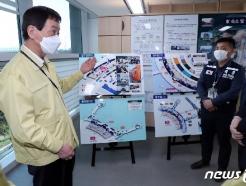 [사진] 인천공항 코로나19 대응 점검 나선 진영 장관