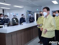 [사진] 경찰관계자 격려나선 진영 장관