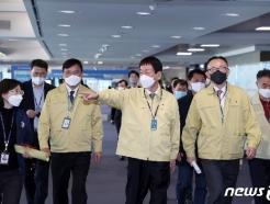[사진] 진영 장관, 코로나19 대응 현장 점검