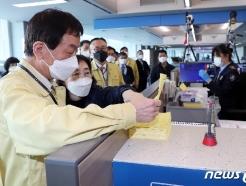 [사진] 진영 장간 '인천공항의 코로나 대응은 어떤가'