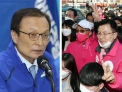 [30초 뉴스]전국민 긴급재난지원금…여야 '공감'