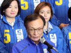 국민 100% 재난지원금…헌법 57조 위반 걸림돌