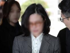 '망신주기'라더니…조국과의 재판 택한 정경심, 왜?