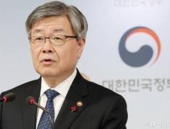 """이재갑 장관 """"코로나19 금융지원 관련 특별연장근로 신속 인가"""""""