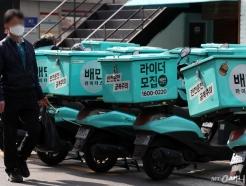 [사진]수수료 개편 논란 '배달의 민족'…결국 사과
