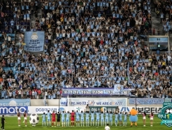 '팬들의 사연 소개해주세요' K리그 스타디움 에세이 이벤트 진행