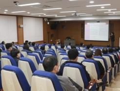 경일대, '온라인 강의 점검' 위한 회의 전개
