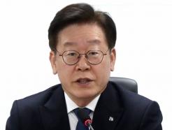 """'배민' 사과에 이재명 """"진정성 의문…수수료 체계 원상복구 해야"""""""