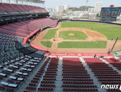 KIA 타이거즈, 7일-19일 자체 연습경기 생중계 예정