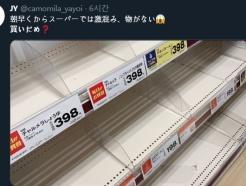 """""""싸움 없는 日이지만…"""" 비상사태 임박에 또 사재기"""