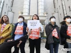 """'n번방 사건' 재배당 이유…""""오덕식 판사, 피고인에 논란 전가 막으려"""""""