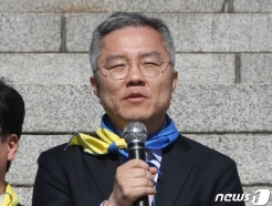열린민주 최강욱·황희석, 윤석열 배우자·장모 사기죄로 檢고발