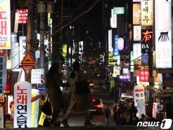 확진자 나온 유흥업소 종업원, 노래방으로?…슈퍼전파 가능성