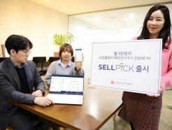 신세계아이앤씨, 쇼핑몰 재고 통합관리 서비스 '셀픽' 출시