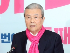[사진]김종인, 후보자 막말에 긴급 기자회견