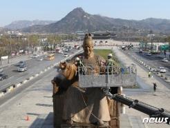 [사진] 봄맞이 단장하는 세종대왕님