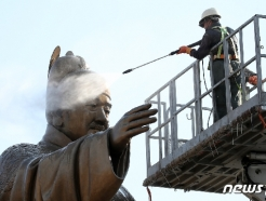 [사진] 세수하는 세종대왕님
