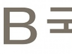 KB카드, 빅데이터로 중소가맹점 마케팅 돕는 '아보카도' 출시