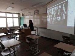 [사진]코로나19 여파에 사상 첫 온라인 개학