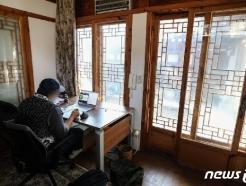 [사진] 코로나19 여파...사상 초유의 '온라인 개학'