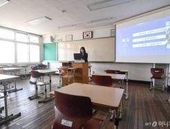 [사진]서울여고, 쌍방향 온라인 수업
