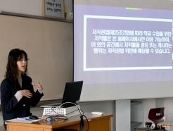 [사진]온라인 수업 진행