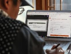 [사진] 코로나19 확산 막자...중3·고3 '온라인 개학'