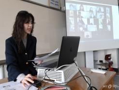 [사진]'온라인 출석체크'