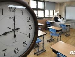 [사진] 교실엔 학생 없이 울리는 수업시작 종