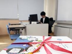 [사진] 수업 시작된 학교