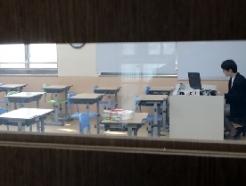 [사진] 텅 빈 교실에서 온라인 수업 1교시 시작하는 교사
