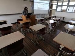 [사진]전국 고3 온라인 개학 첫 날