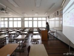 [사진]서울여고, 단방향 온라인 수업 진행