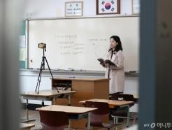 [사진]온라인 수업 사전녹화