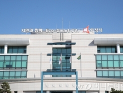 화성시 재난기본소득 9일부터 경기도와 동시 접수