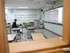 [사진] 2020년 1학기, 수업 시작