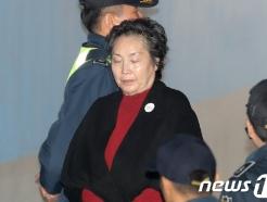4번째 사기 '큰손' 장영자, 징역 4년 실형 확정