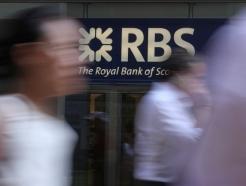 """영국 은행 수장들 """"보너스 반납하고 연봉 깎겠다"""""""