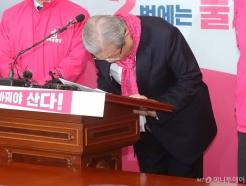 """[30초뉴스]'막말' 논란에 고개숙인 김종인 """"다시는 실망 없을것"""""""