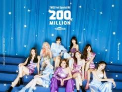 트와이스, 'Feel Special' 뮤직비디오 조회 수 2억 뷰 돌파