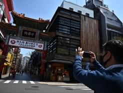 """""""코로나에 죽거나 경제로 죽거나"""" 일본은 지금"""
