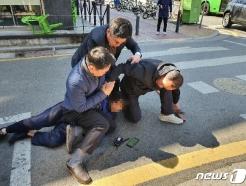 """오세훈 유세현장 흉기난입 50대…경찰 """"특수협박미수 혐의"""""""