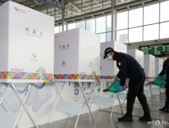 [사진]사전투표 앞두고 '방역 철저'