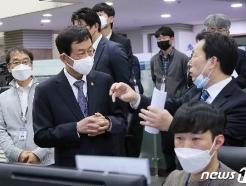 [사진] 국가정보자원관리원 찾은 진영 장관