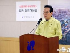 """제주모녀는 """"피해자"""", 유흥업소 직원은 """"고발""""…강남구청 잣대 무엇?"""