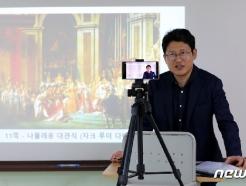 """[영상] 코로나19 개학 첫 인사 """"건강히 잘 지내고 만나요"""""""