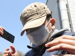 """""""소년이지만 높은 처단형 예상"""" 법원, 박사방 '부따' 강모씨 구속"""