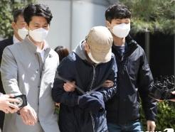 """박사' 조주빈 오른팔 부따 구속…법원 """"도망 우려에 높은 처벌 예상"""""""